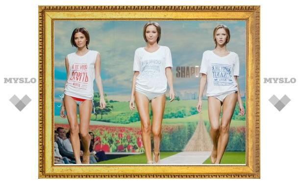 Какой будет весна от российских дизайнеров?