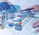 ГК «Автономные системы»: создадим коммунальный рай в вашем доме
