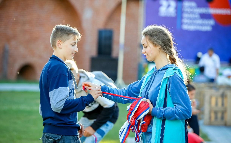 Как в Тульском кремле отметили День флага России: фоторепортаж