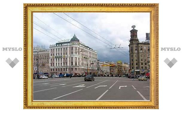 Российские ученые устроят митинг в центре Москвы