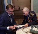 Алексей Дюмин поздравил тульских ветеранов с наступающим Днем Победы