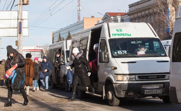 Стоимость проезда в тульских маршрутках с 1 апреля вырастет до 25 рублей