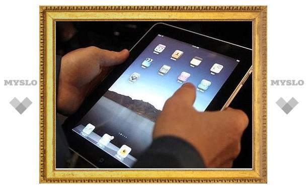 iPad может подешеветь