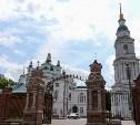 На капитальный ремонт стены Всехсвятского кладбища нужно 500 млн рублей