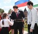 30 туляков закончили детскую бизнес-школу РСПП