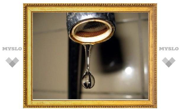 Где в Туле 15 августа не будет воды?
