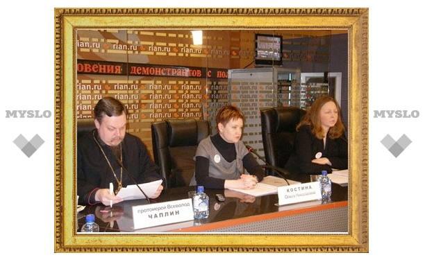 Правозащитники просят Патриарха Кирилла лоббировать принятие закона «О потерпевших от преступлений»