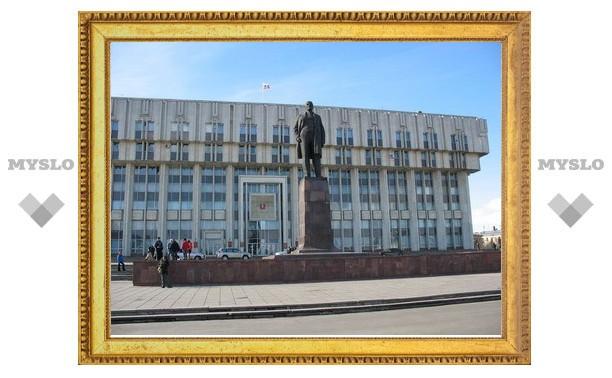 У Советского района Тулы новый глава