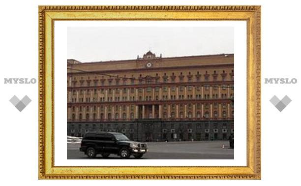 ФСБ проследит за расходом средств на борьбу с кризисом