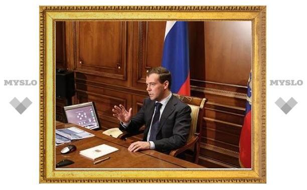 Медведев запретил чиновникам сразу уходить в бизнес