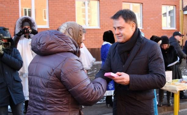 75 семей получили новые квартиры в Кимовске