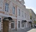 Тульский историко-архитектурный музей примет участие в проекте «Музейный дизайн: право на город»
