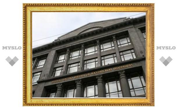 Резервный фонд России потерял 408 миллиардов рублей за месяц