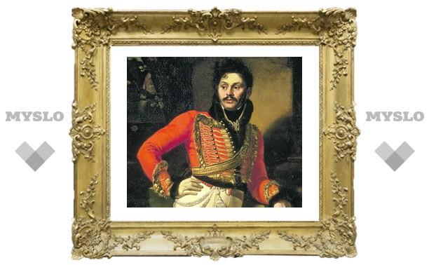 Тульский полковник побил Вандама... 200 лет назад