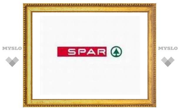 Открытие ТЦ SPAR