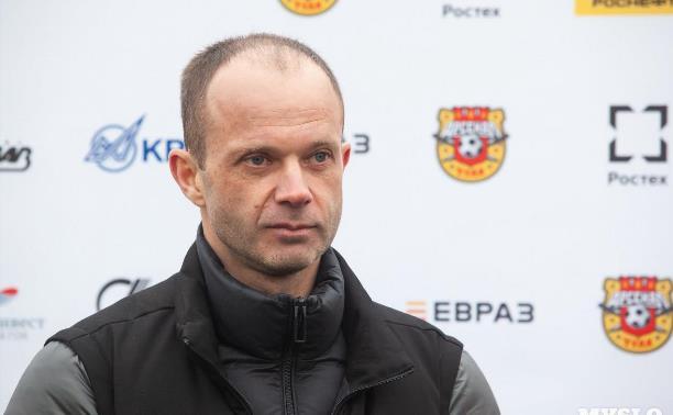 Тренер тульского «Арсенала» рассказал, как в Одессе на него напали грабители