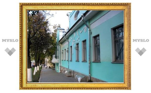 В Туле отремонтируют особняк Ермолаева-Зверева