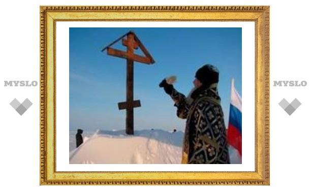 Впервые в истории РПЦ совершена Божественная литургия на Северном полюсе
