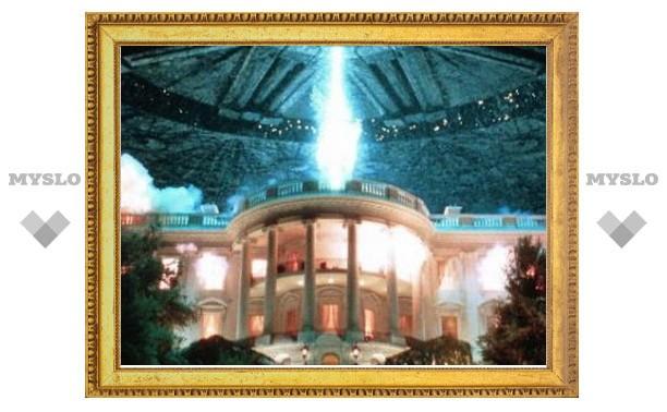 В ноябре 2011 года на Землю высадятся пришельцы