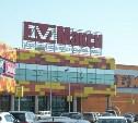 3 мая суд решит судьбу кинотеатра в тульском «Макси»