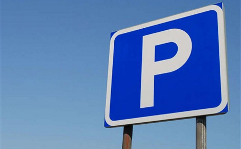 Жители Заречья попросили обустроить дополнительные парковки