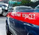 В Туле в машине дальнобойщика нашли труп женщины