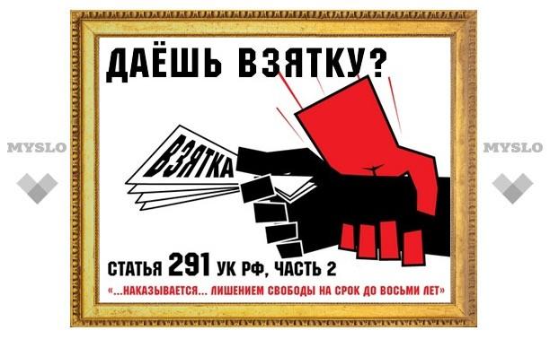В Туле празднуют День борьбы с коррупцией