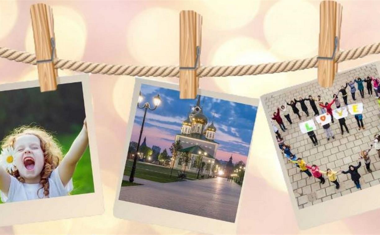 Туляков приглашают принять участие в фотоконкурсе «ВКадре»