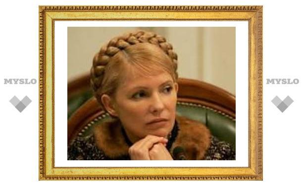 МИД РФ обвинил Тимошенко в антироссийской пропаганде