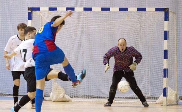 Стартовал чемпионат области по мини-футболу