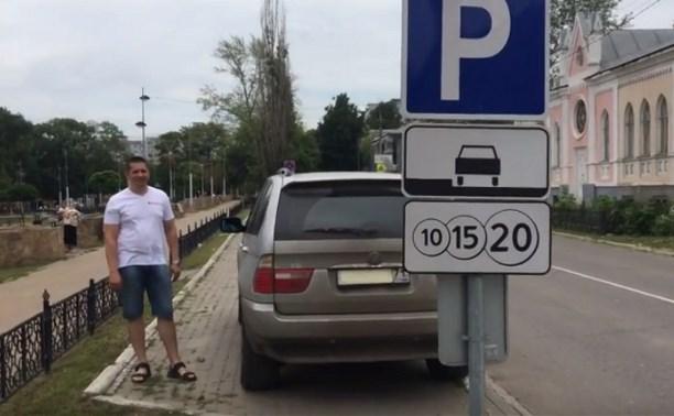 Активисты «Свободной Тулы» показали, как «сэкономить» на платной парковке