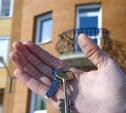 В Ясногорске 49 семей получили ключи от нового жилья