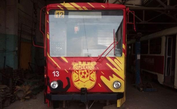 Фанаты «Арсенала» подарят любимому клубу расписной трамвай: видео
