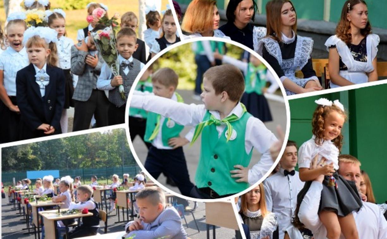 Как отметили День знаний в школах Тулы и области: фоторепортаж