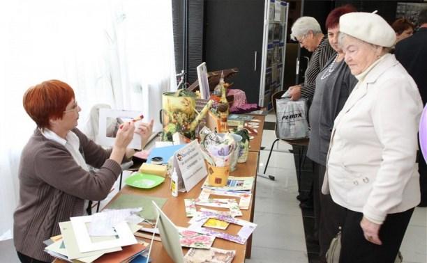 В Туле отпраздновали Международный день пожилых людей