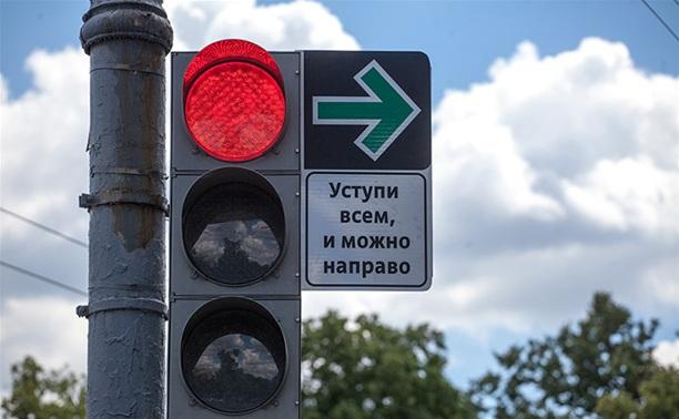 По всей России разрешат поворот направо на красный свет