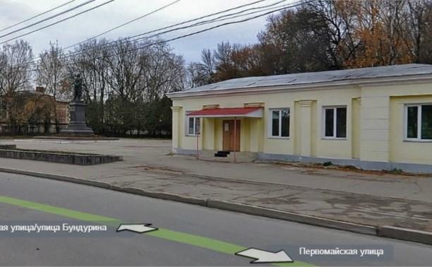Музей истории Белоусовского парка получил «новое» здание