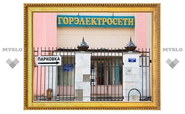 """Владимир Груздев: """"Тулгорэлектросети планомерно убиваются"""""""