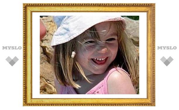Расследование пропажи Мадлен Маккэн прекращено