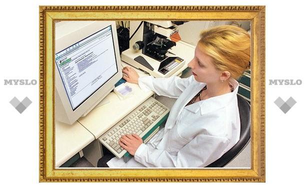 Электронная запись к врачам обойдется области в 200 миллионов рублей