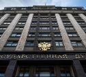 В Госдуме предложили штрафовать чиновников за хамство