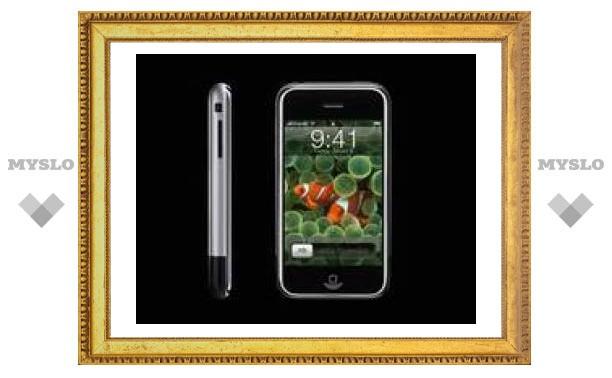 Американка оценила снижение стоимости iPhone в миллион долларов