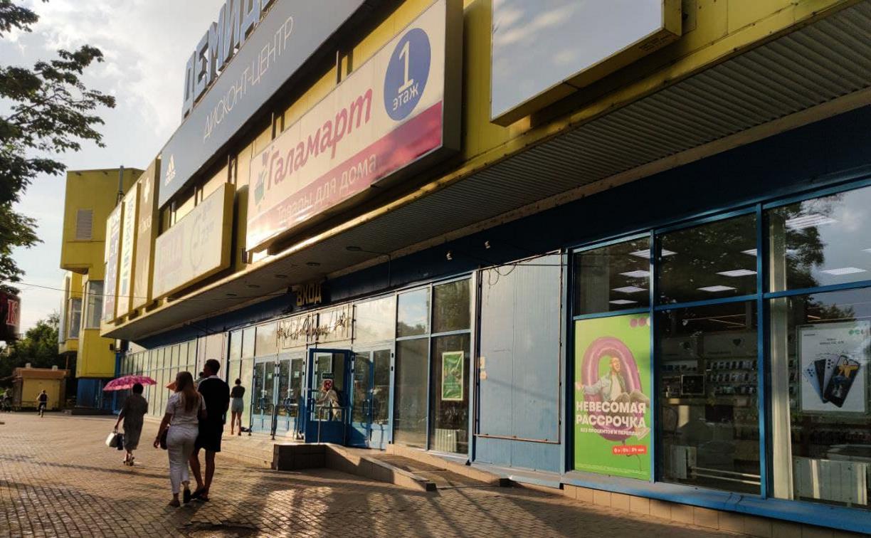 В Тульской области из-за антиковидных нарушений могут закрыть 11 торговых центров