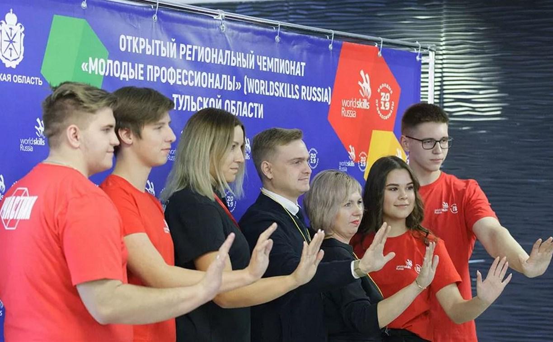 В Туле открылся Региональный чемпионат WorldSkills