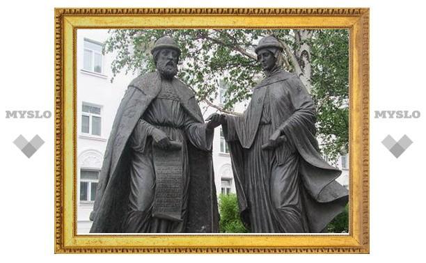 В Туле появится скульптура святых Петра и Февронии