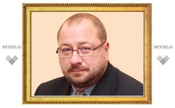 У тульского мэра появились новые заместители
