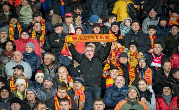 Болельщики могут купить в кассах билеты на матч «Арсенала» с «Уфой» и ЦСКА