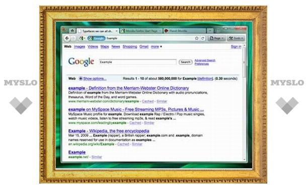 Firefox 4.0 выйдет в конце 2010 года