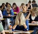 Рособрнадзор лишил лицензий на образовательную деятельность пять негосударственных вузов