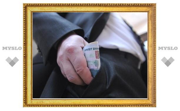 Сколько заплатят работникам тульского правительства
